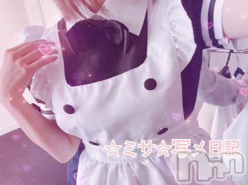 新潟ソープ 全力!!乙女坂46(ゼンリョクオトメザカフォーティーシックス) みさ(20)の9月28日写メブログ「こんにちは」
