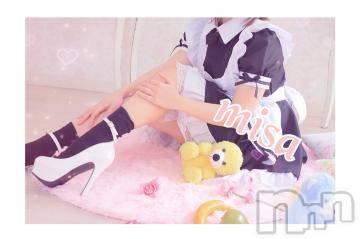 新潟ソープ 全力!!乙女坂46(ゼンリョクオトメザカフォーティーシックス) みさ(20)の12月28日写メブログ「登校したよ?」
