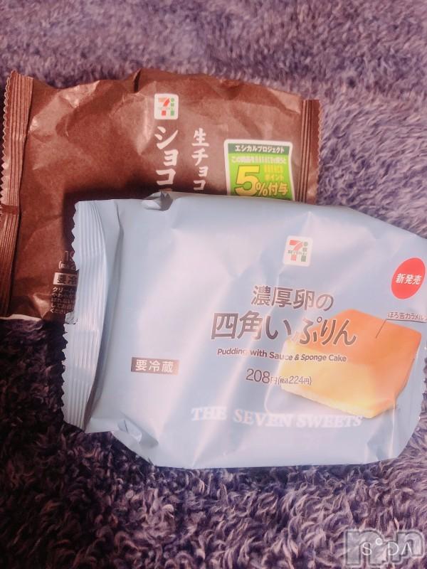 長野メンズエステAjna長野(アジュナナガノ) 新人 あやか(31)の2021年2月22日写メブログ「おれい♡」