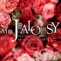 三条人妻デリヘル Mrs.JEALOUSY ミセスジェラシー(ミセスジェラシー)の4月14日お店速報「超絶BIG割開催激アツ65分11,000円~詳しくはコチラへ」