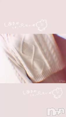 上越デリヘル 60分9000円から遊べる!10代20代専門店BNN48(バナナフォーティーエイト)(バナナフォーティーエイト) れいか『エロテロリスト』(23)の11月10日動画「汗かきながら...」