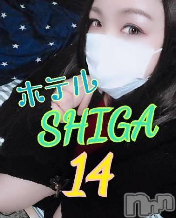 長野デリヘルバイキング りの 超ド級変態プレイ!(25)の4月15日写メブログ「ホテルSHIGA 14」