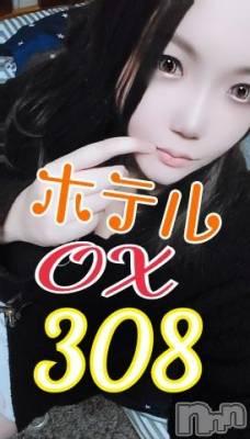 長野デリヘル バイキング りの 超ド級変態プレイ!(25)の4月10日写メブログ「ホテルOX 308」