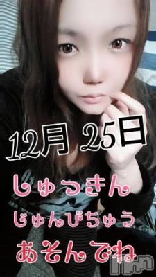 長野デリヘル バイキング りの 超ド級変態プレイ!(25)の12月25日写メブログ「最終日の朝デス」