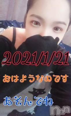 長野デリヘル バイキング りの 超ド級変態プレイ!(25)の1月21日写メブログ「準備中 おはよう」