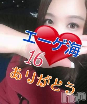 長野デリヘル バイキング りの 超ド級変態プレイ!(25)の1月29日写メブログ「エーゲ海 16」
