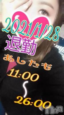長野デリヘル バイキング りの 超ド級変態プレイ!(25)の1月29日写メブログ「1/28 本日の受付終了」