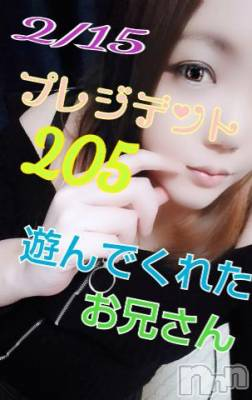 長野デリヘル バイキング りの 超ド級変態プレイ!(25)の2月16日写メブログ「昨日のラスト枠」