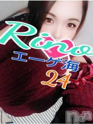 長野デリヘル バイキング りの 超ド級変態プレイ!(25)の2月17日写メブログ「エーゲ海 24」