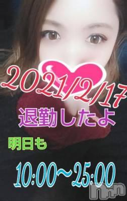 長野デリヘル バイキング りの 超ド級変態プレイ!(25)の2月18日写メブログ「2/17 退勤したよ」