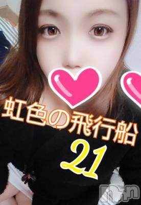 長野デリヘル バイキング りの 超ド級変態プレイ!(25)の2月22日写メブログ「虹色の飛行船 21」
