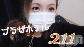 長野デリヘル バイキング りの 超ド級変態プレイ!(25)の4月10日写メブログ「プラザホテル 211」