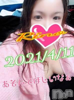 長野デリヘル バイキング りの 超ド級変態プレイ!(25)の4月11日写メブログ「おはようございます」