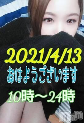 長野デリヘル バイキング りの 超ド級変態プレイ!(25)の4月13日写メブログ「出勤準備中だよ」