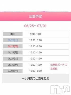 長野デリヘル バイキング りの 超ド級変態プレイ!(25)の6月25日写メブログ「出勤スケジュール」
