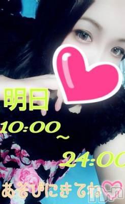 長野デリヘル バイキング りの 超ド級変態プレイ!(25)の7月5日写メブログ「本日の受付終了」