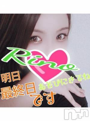 長野デリヘル バイキング りの 超ド級変態プレイ!(25)の9月28日写メブログ「9/27 受付終了」