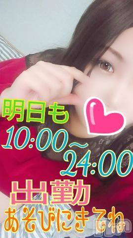 長野デリヘルバイキング りの 超ド級変態プレイ!(25)の2021年5月3日写メブログ「今日の受付終了」