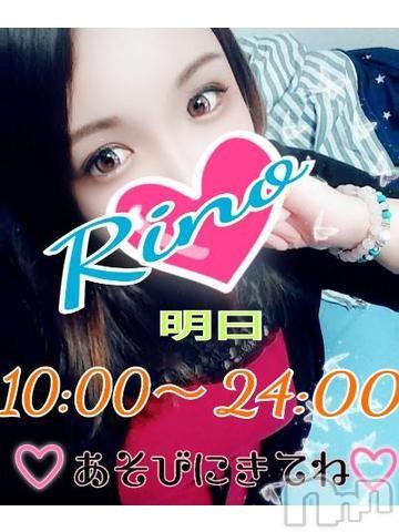 長野デリヘルバイキング りの 超ド級変態プレイ!(25)の2021年6月10日写メブログ「本日の受付終了」