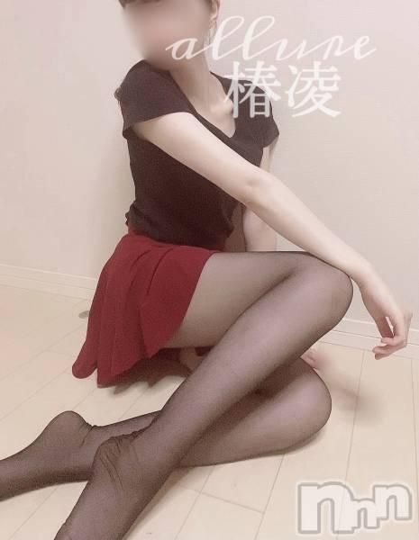 新潟東区メンズエステallure(アリュール) 椿 凌の11月15日写メブログ「攻めてる、、」