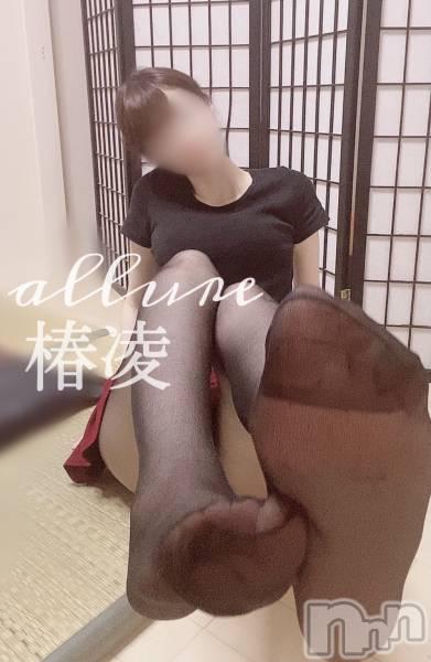 新潟東区メンズエステallure(アリュール) 椿 凌の11月24日写メブログ「薄い?」