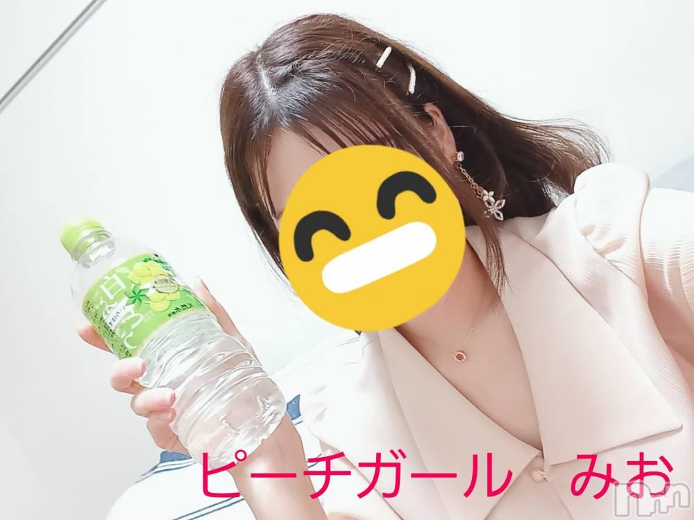 伊那デリヘルピーチガール みお(24)の10月22日写メブログ「妬みが酷いぜ」