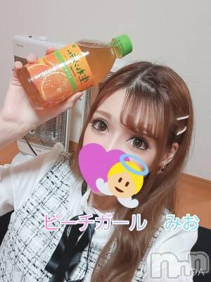 伊那デリヘル ピーチガール みお(24)の10月2日写メブログ「おわ」