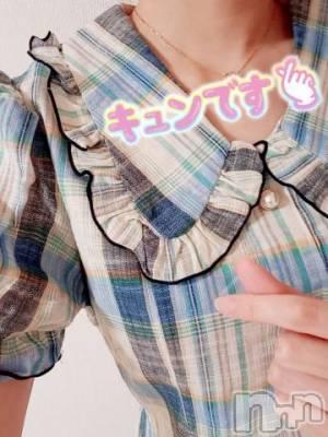 伊那デリヘル ピーチガール みお(24)の3月14日写メブログ「おにゅー」