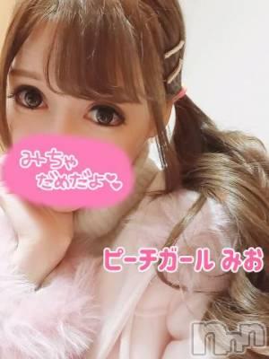 伊那デリヘル ピーチガール みお(24)の4月8日写メブログ「予約完売」