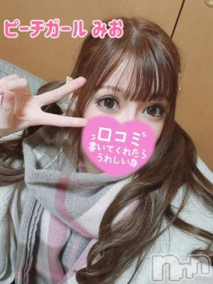 伊那デリヘル ピーチガール みお(24)の5月11日写メブログ「割引のはなし!!」