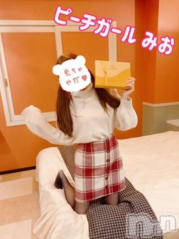 伊那デリヘルピーチガール みお(24)の2020年12月20日写メブログ「口コミありがとう!」