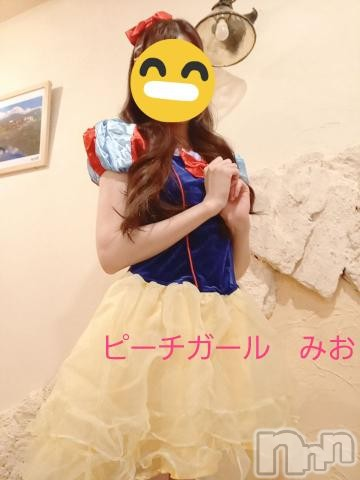 伊那デリヘルピーチガール みお(24)の2021年1月6日写メブログ「一年ぶり」