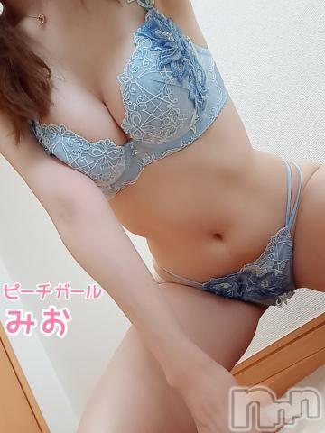 伊那デリヘルピーチガール みお(24)の2021年9月7日写メブログ「次回~🔥」