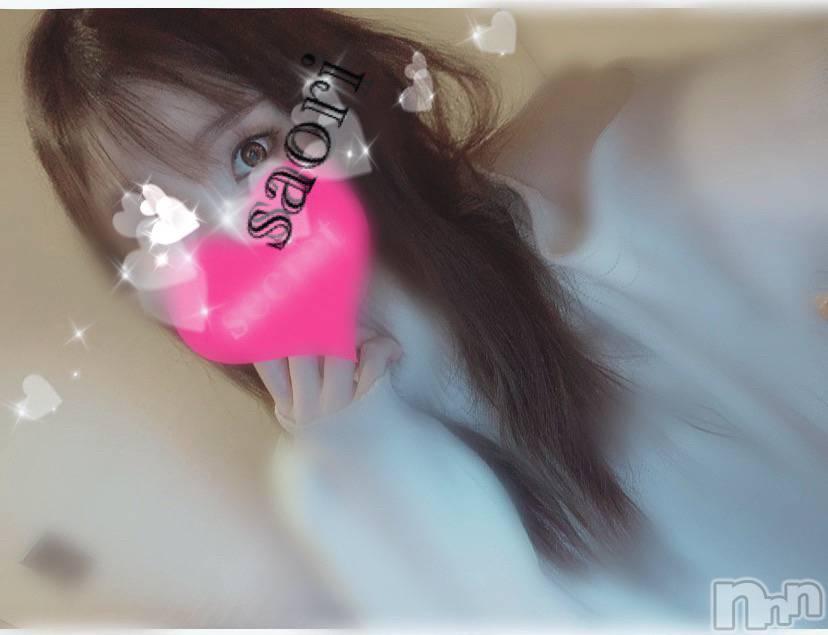新潟デリヘルMinx(ミンクス) 紗織【新人】(21)の10月20日写メブログ「♥出勤してますっ♥」