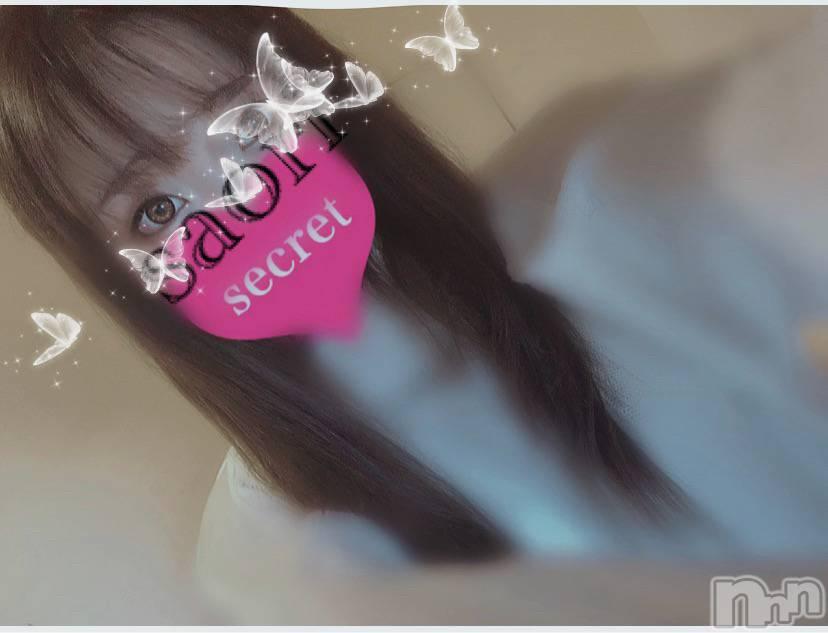 新潟デリヘルMinx(ミンクス) 紗織【新人】(21)の10月21日写メブログ「♥おはよう♥」