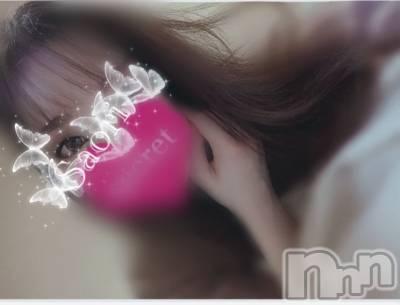新潟デリヘル Minx(ミンクス) 紗織【新人】(21)の1月16日写メブログ「おはようございます♥」