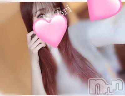 新潟デリヘル Minx(ミンクス) 紗織【新人】(21)の9月20日写メブログ「あさから♡」