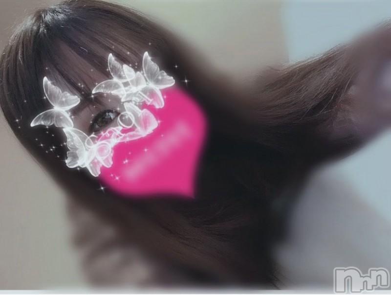新潟デリヘルMinx(ミンクス) 紗織【新人】(21)の2021年1月13日写メブログ「ありがとう♥」