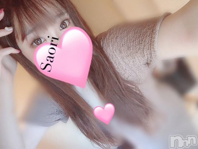 新潟デリヘルMinx(ミンクス) 紗織【新人】(21)の2021年6月10日写メブログ「おはようございます♡」