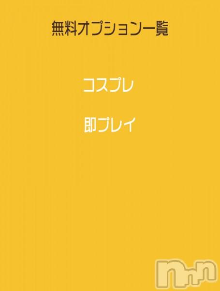 もえか『ミニマムご奉仕系』(25)のプロフィール写真2枚目。身長157cm、スリーサイズB88(D).W60.H87。上越デリヘル60分9000円から遊べる!10代20代専門店BNN48(バナナフォーティーエイト)(バナナフォーティーエイト)在籍。