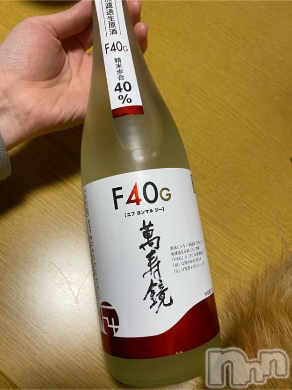 新潟デリヘルFABULOUS(ファビラス) 【P】ましろ(24)の2021年5月4日写メブログ「F40G」