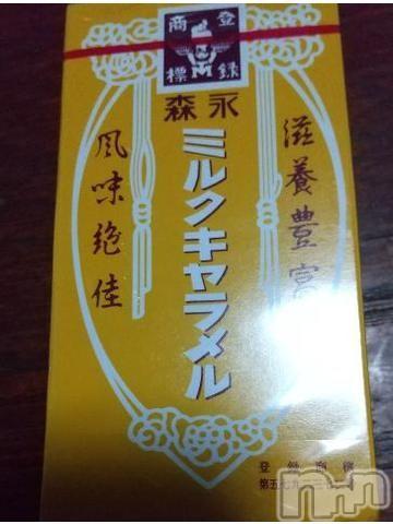 長野デリヘルWIN(ウィン) ちひろ(23)の2021年1月12日写メブログ「やっぱりこれ!!」