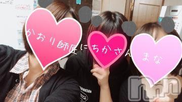 新潟メンズエステ癒々(ユユ) まな(24)の2020年10月18日写メブログ「幸せ空間(´∩ω∩`*)」