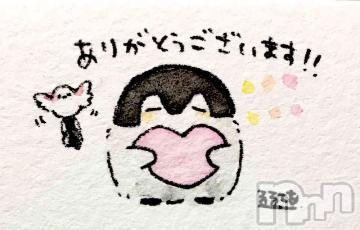 新潟メンズエステ癒々(ユユ) まな(24)の2020年10月18日写メブログ「完売ありがとうございます??」
