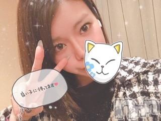 新潟デリヘルMinx(ミンクス) 麗【新人】(23)の2020年11月22日写メブログ「お礼日記」