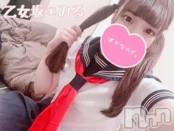 新潟ソープ全力!!乙女坂46(ゼンリョクオトメザカフォーティーシックス) みる(21)の11月21日写メブログ「おはよう?」