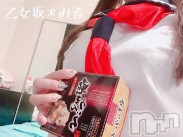 新潟ソープ全力!!乙女坂46(ゼンリョクオトメザカフォーティーシックス) みる(21)の11月21日写メブログ「久々?」