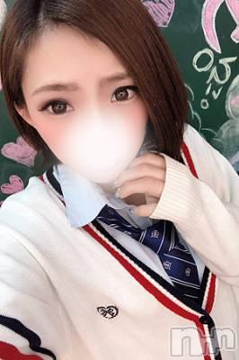 【美少女】えるさ(20) 身長158cm、スリーサイズB84(D).W55.H83。長岡デリヘル Spark(スパーク)在籍。