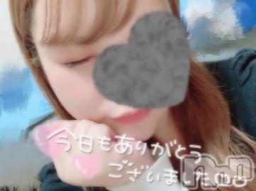 長野デリヘルバイキング さな 可愛らしさにキュン♪(21)の2021年9月9日写メブログ「明日?」