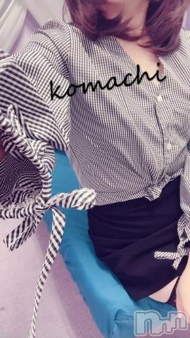 長岡人妻デリヘル不倫商事 長岡営業所(フリンショウジナガオカエイギョウショ) 尾上 こまち(34)の2020年10月17日写メブログ「出勤しました?」